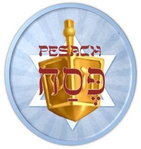 Pesach2014